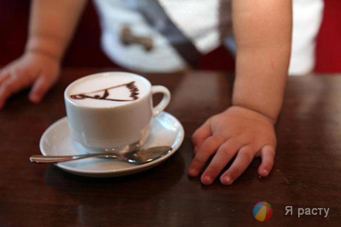 Бодрящий кофе без кофеина со спирулиной