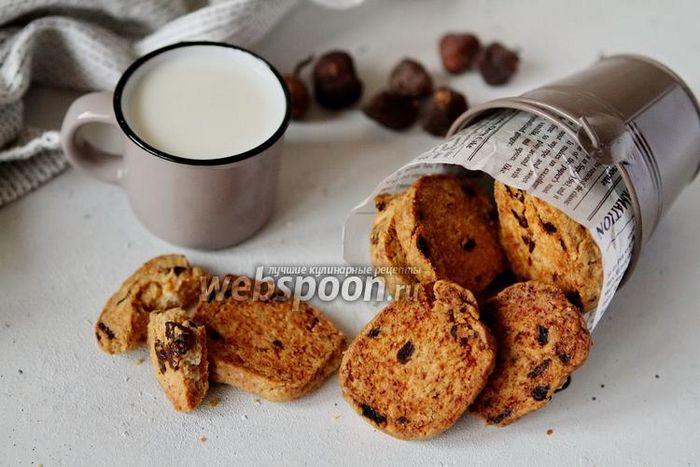 Инжирное печенье