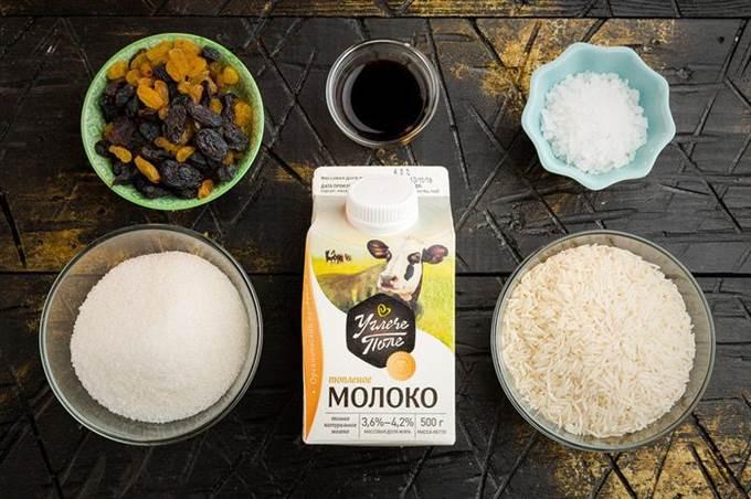 Ванильный рис на молоке с малиной и фисташками